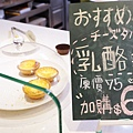 四葉牛奶聖代-四葉北海道乳酪塔 (47)