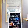 四葉牛奶聖代-四葉北海道乳酪塔 (51)