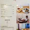 四葉牛奶聖代-四葉北海道乳酪塔 (71)