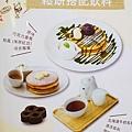 四葉牛奶聖代-四葉北海道乳酪塔 (73)