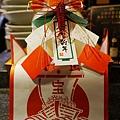 宸創意日本料理 (8)