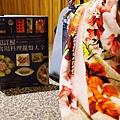 宸創意日本料理 (12)