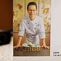 宸創意日本料理 (14)