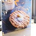 微兜cafe bistro (6)