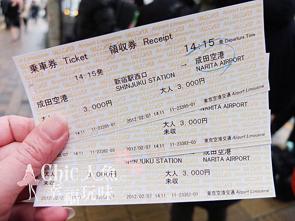 成田空港新宿搭乘口23號 2012 (1)