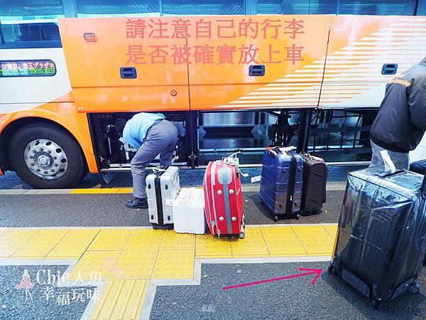 羽田空港利木津巴士 (4)