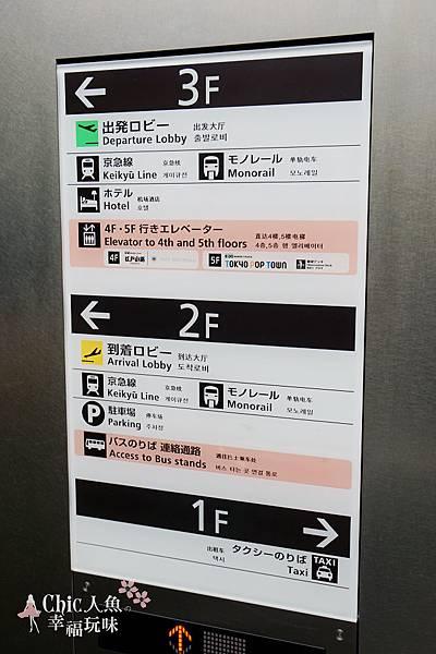 羽田空港利木津巴士 (29)