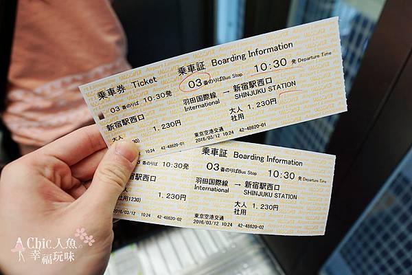 羽田空港利木津巴士 (33)