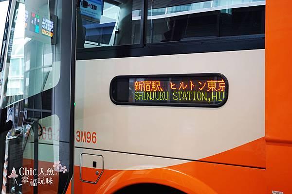 羽田空港利木津巴士 (34)