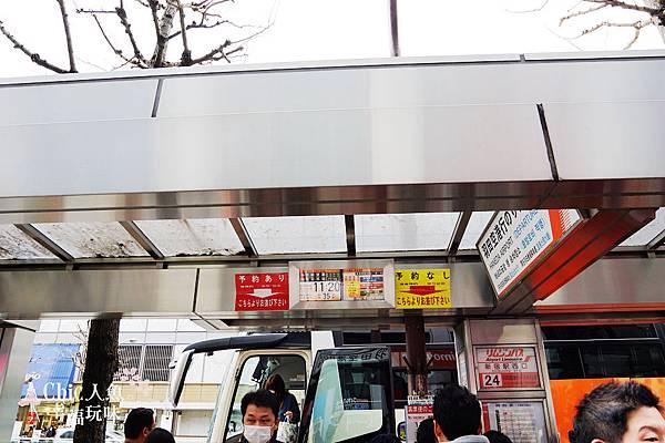 羽田空港利木津巴士 (35)