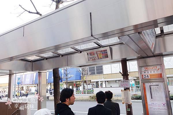 羽田空港利木津巴士2014新宿24號 (2)