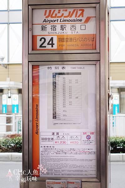 羽田空港利木津巴士2014新宿24號 (4)