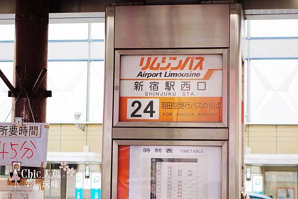 羽田空港利木津巴士2014新宿24號