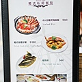 新帆船澳門葡國餐廳MENU (1)