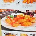 新帆船澳門葡國餐廳MENU (4)