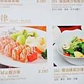 新帆船澳門葡國餐廳MENU (5)