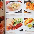 新帆船澳門葡國餐廳MENU (7)