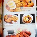 新帆船澳門葡國餐廳MENU (9)