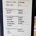 新帆船澳門葡國餐廳MENU (15)