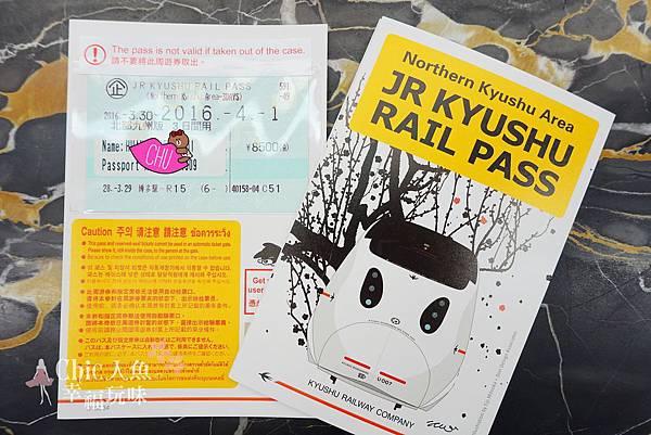 JR北九州PASS 6.JPG