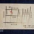 樂居酒屋 (1)