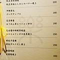 樂居酒屋 (71)