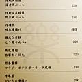 樂居酒屋 (73)