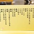 魚貫 割烹 (8)
