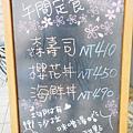 森壽司 (55)