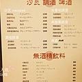 燃 炭火燒肉 (92)