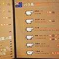 燃 炭火燒肉 (94)