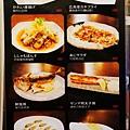 和幸安里 沖繩料理居酒屋 (1)