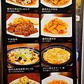和幸安里 沖繩料理居酒屋 (2)
