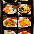 和幸安里 沖繩料理居酒屋 (3)