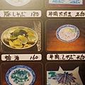 和幸安里 沖繩料理居酒屋 (4)