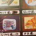 和幸安里 沖繩料理居酒屋 (5)