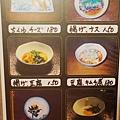 和幸安里 沖繩料理居酒屋 (6)