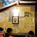 和幸安里 沖繩料理居酒屋 (77)