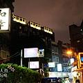 和幸安里 沖繩料理居酒屋 (80)