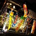 和幸安里 沖繩料理居酒屋 (95)