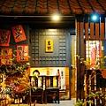 和幸安里 沖繩料理居酒屋 (97)