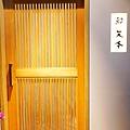 天本壽司 SUSHI (153)