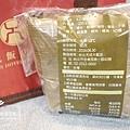 天成XO醬鮑貝粽 (1)