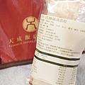 天成花雕雞酒香粽 (2)