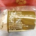 天成寧式東坡粽 (12)