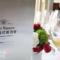 漢來飯店-新加坡最佳西廚-Lino Sauro客座-經典義式餐酒會20160605 (102)