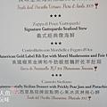 漢來飯店-新加坡最佳西廚-Lino Sauro客座-經典義式餐酒會20160605 (115)