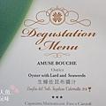 漢來飯店-新加坡最佳西廚-Lino Sauro客座-經典義式餐酒會20160605 (117)