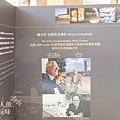 漢來飯店-新加坡最佳西廚-Lino Sauro客座-經典義式餐酒會20160605 (121)