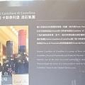 漢來飯店-新加坡最佳西廚-Lino Sauro客座-經典義式餐酒會20160605 (122)